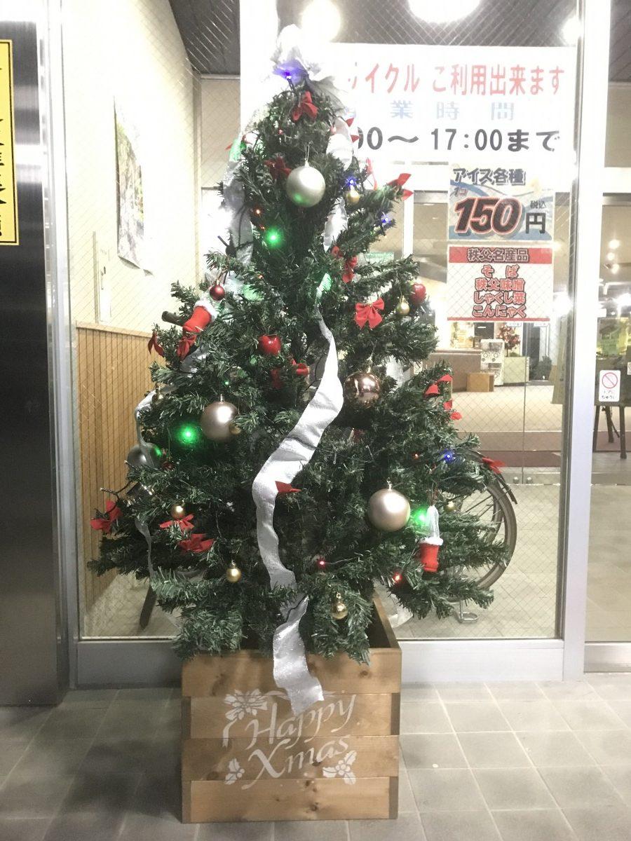 休暇村グループの公共の宿 国民宿舎両神荘 クリスマスツリー3