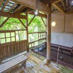 休暇村グループの公共の宿 国民宿舎両神荘 石風呂