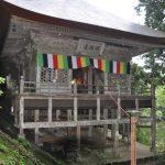 休暇村グループの公共の宿 国民宿舎両神荘 札所32番2