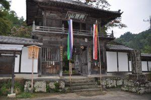休暇村グループの公共の宿 国民宿舎両神荘 札所32番
