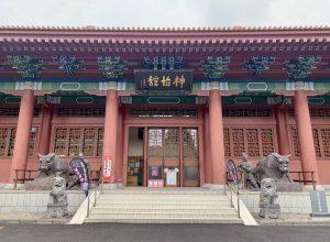 休暇村グループの公共の宿 国民宿舎両神荘 建物