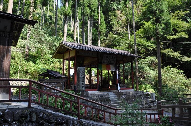 休暇村グループの公共の宿 国民宿舎両神荘 札所