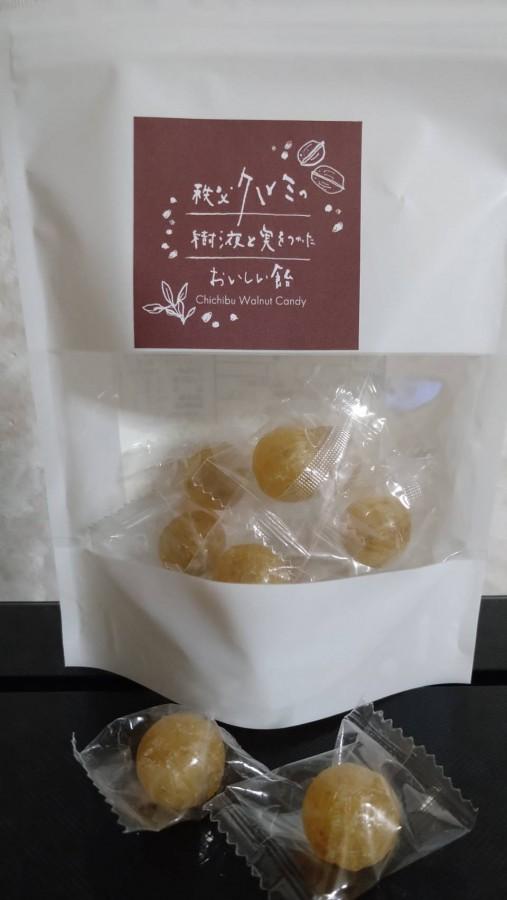 休暇村グループの公共の宿+国民宿舎両神荘+秩父クルミ飴