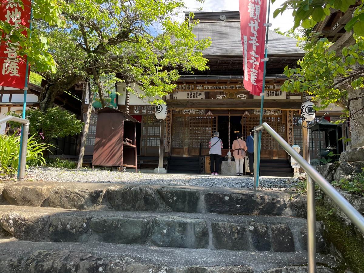 休暇村グループの公共の宿 国民宿舎両神荘 札所6番