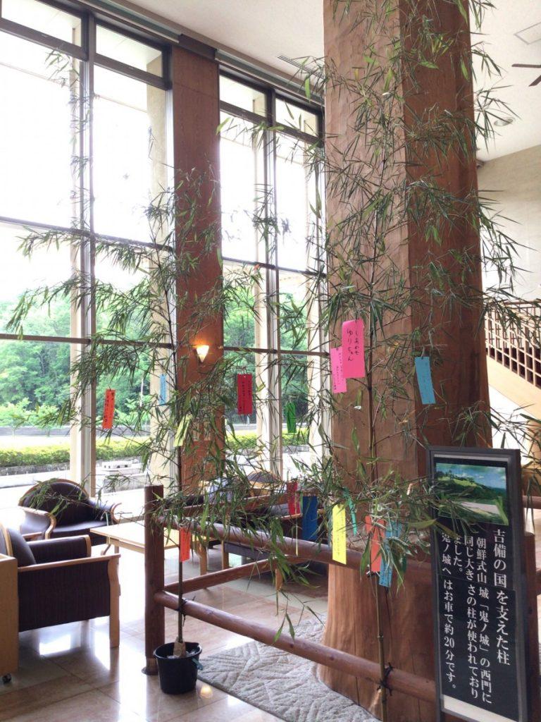 休暇村グループ 公共の宿 国民宿舎サンロード吉備路 花籠会席イメージ